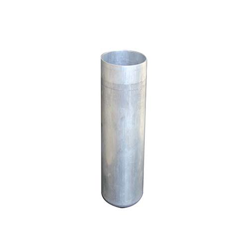 啟力專業生產鋁罐