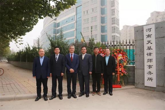 天基律师提供专业的郑州律师服务