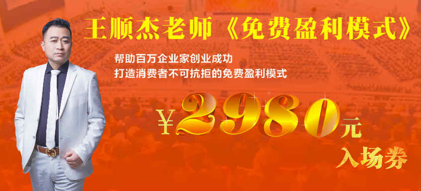 东之方提供企业管理咨询策划