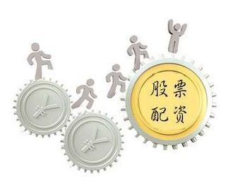 海普鑫配资提供苏州配资业务