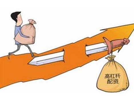 海普鑫配资提供专业的配资业务