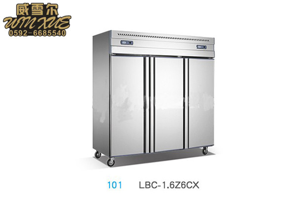 文眾工貿專業生產制冷柜