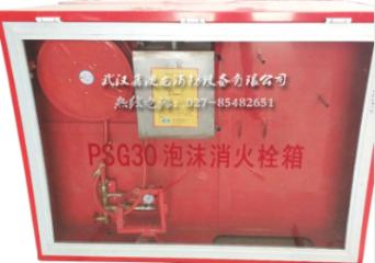澳龙专业生产消防器材