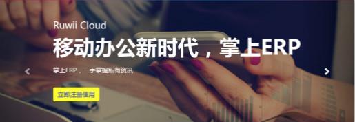 软维专注开发上海简维软件产品