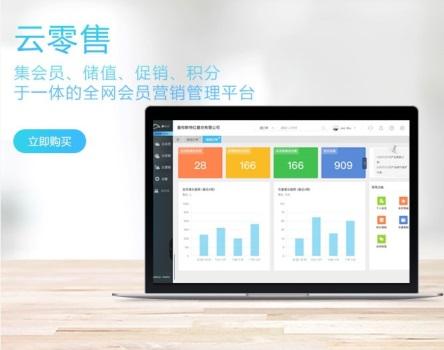 kingdee专注开发销售软件产品