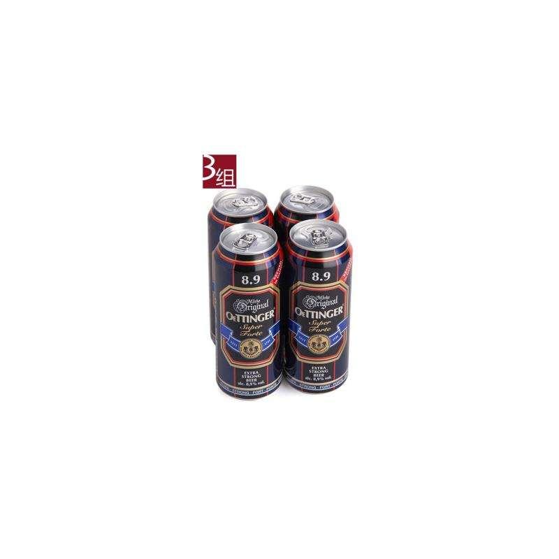 芽汩直供南京啤酒销售、代理与批发