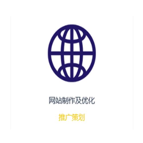 缔元管理提供西安财税管理咨询策划