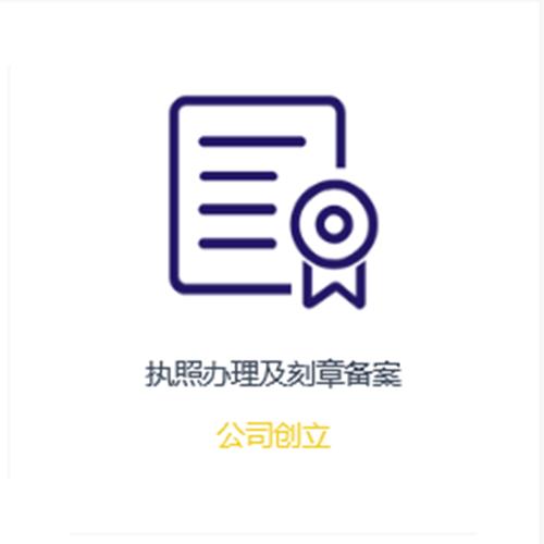 缔元管理从事专业的西安财务管理业务