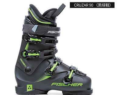 雪专注滑雪装备加盟课程