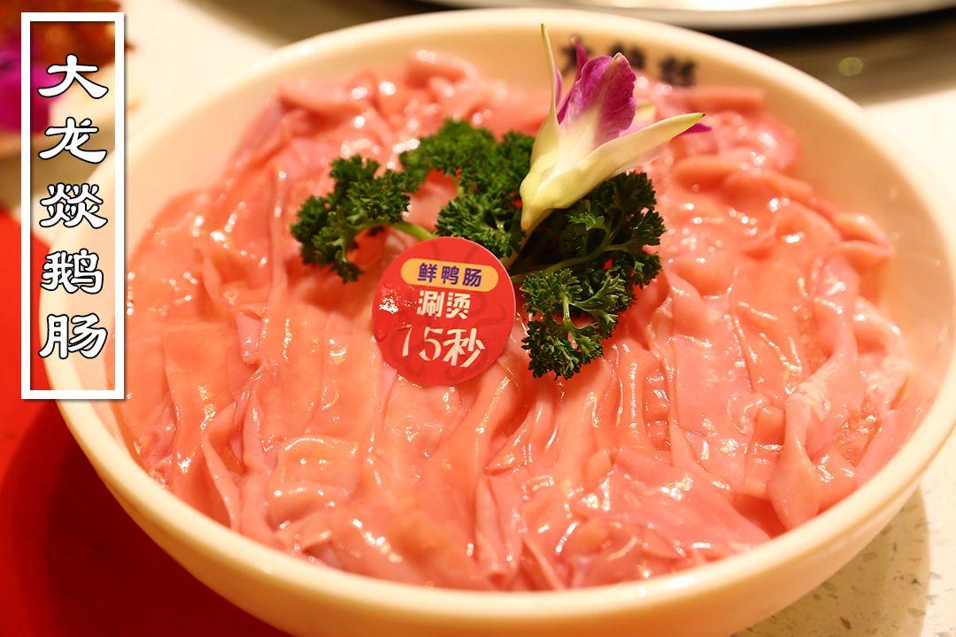大龙燚火锅提供专业的四川火锅加盟服务