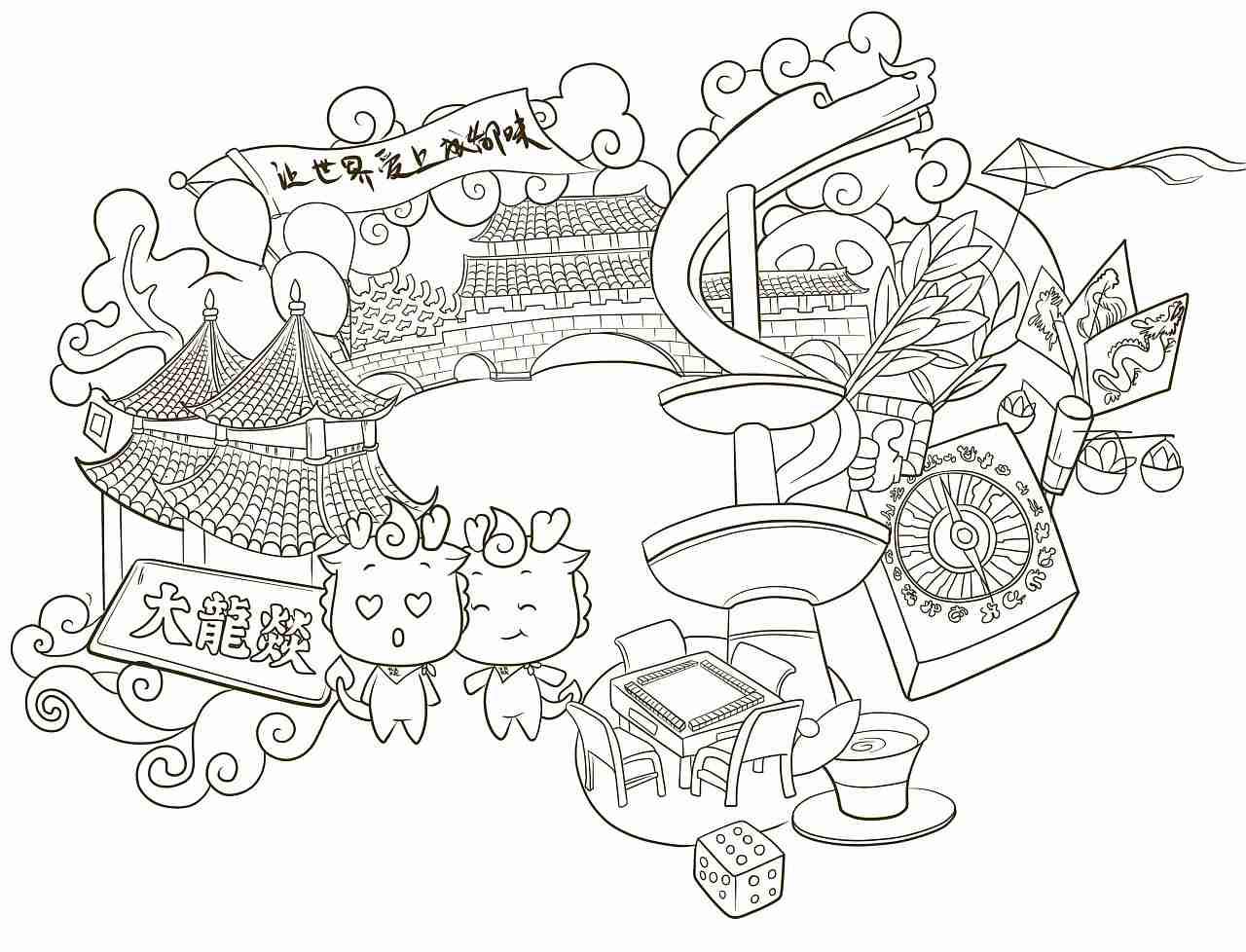 简笔画 设计 矢量 矢量图 手绘 素材 线稿 1280_978