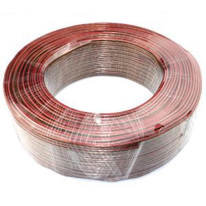 宏泽五金塑料制品厂专业生产音响线