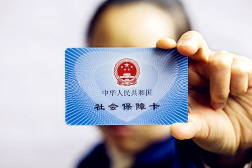 易捷信提供社保服务业务