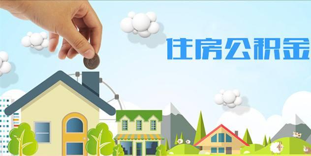 易捷信提供专业的五险一金代理服务业务