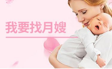 专业的西安育婴师培训公司、中心