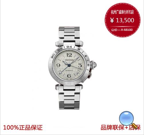广诚钟表直供手表买卖