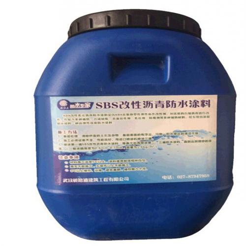 桥路通专业生产防水涂料