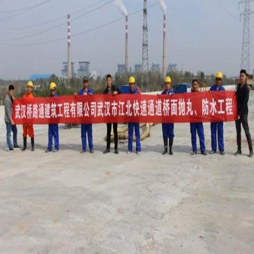 桥路通专业生产防水施工
