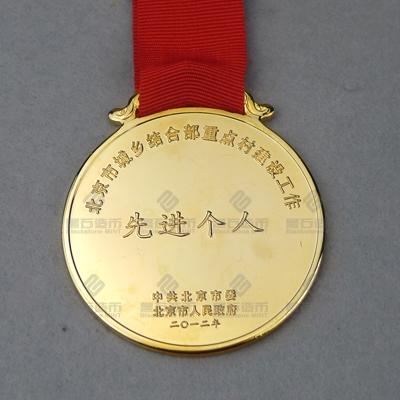 黑石造币提供定制徽章/奖牌购买批发价格