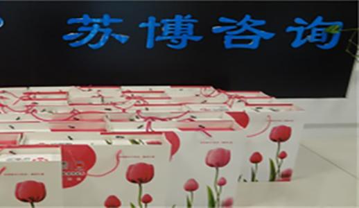 苏博咨询提供专业的南京高新技术申请申报服务