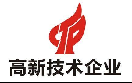 苏博咨询提供专业的企业认定服务