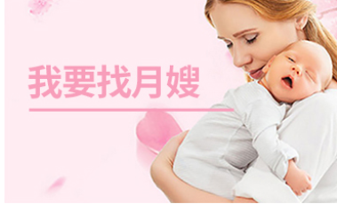 倾心宝贝有最好的西安母婴服务服务