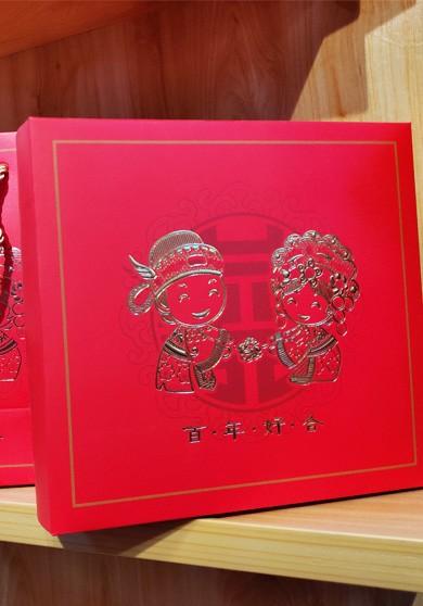 万隆喜糖喜酒直供结婚礼盒