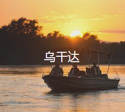 角马过河就选主题旅行