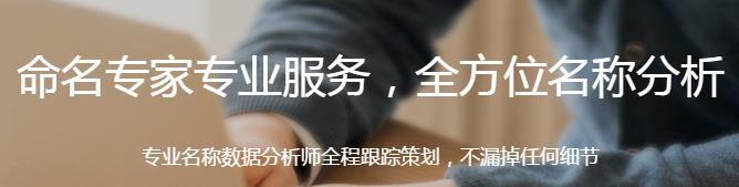 青岛嘉铭文化传播有限公司——您身边的周易公司起名及创