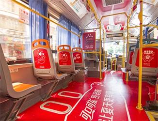 博瑞之光广告公司提供专业的公交车广告服务