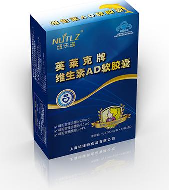 纽乐滋专业生产鱼肝油