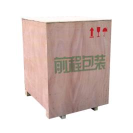 前程包装专业从事高端木箱木箱开发