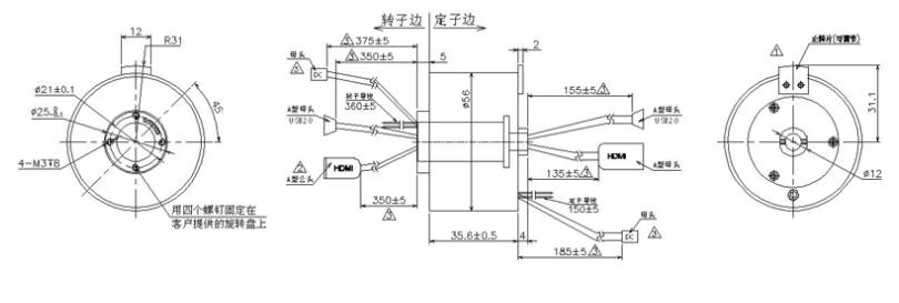 晶沛电子专业生产高温滑环