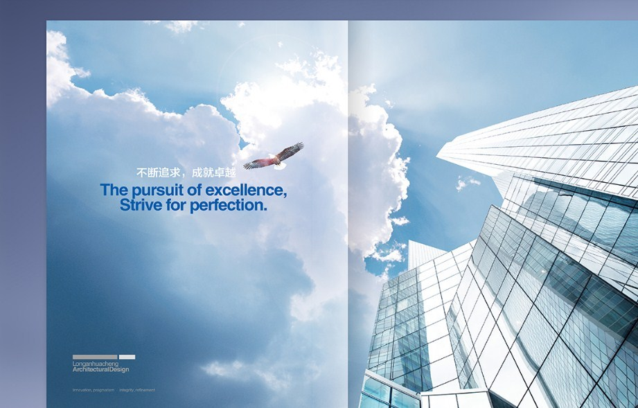 奥启品牌设计提供专业的广告创意业务