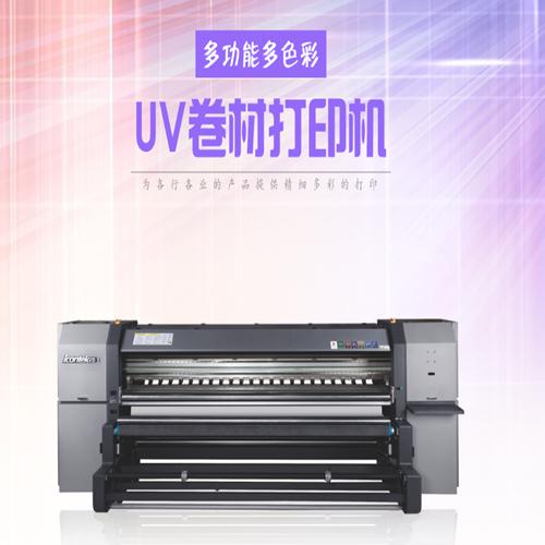 骏驭印刷专业生产定制UV平板打印机