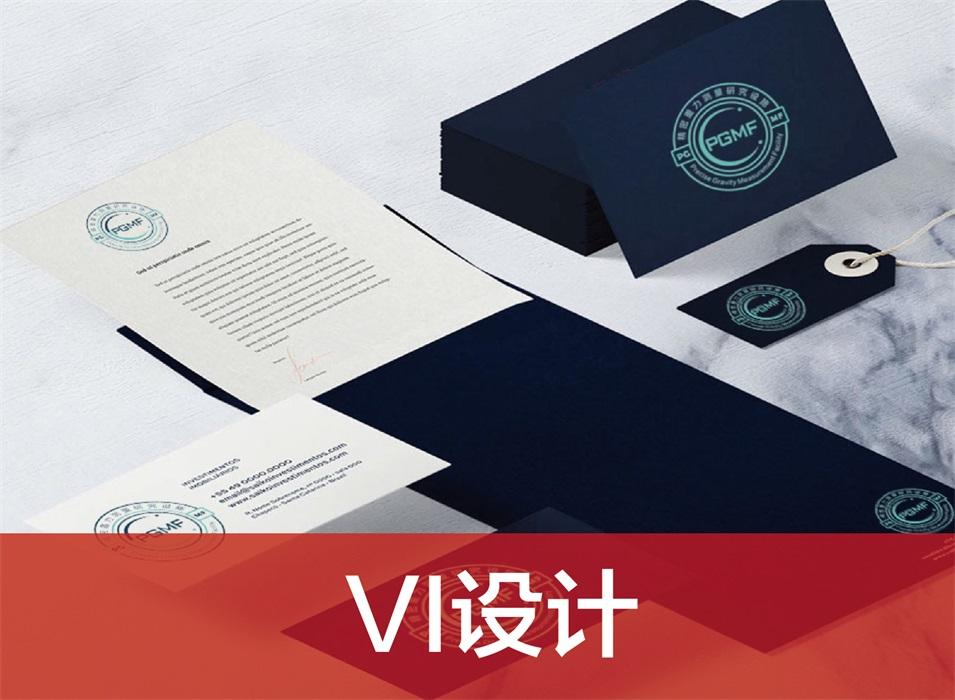 慧创空间文化传播公司提供武汉VI设计业务