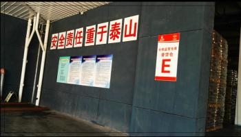福汉兴业国际货运代理公司提供专业的保税区出口服务