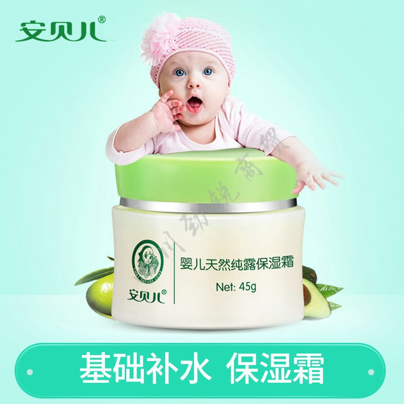 劲锐贸易公司提供婴幼儿用品业务