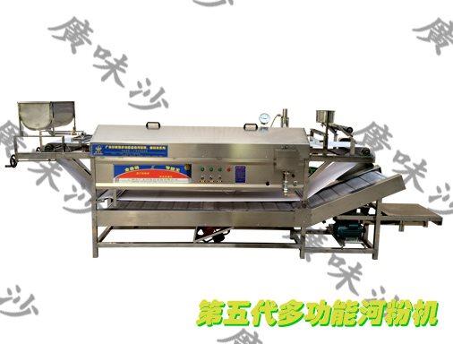 广未沙专业生产河粉设备