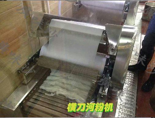 广未沙专业生产河粉机