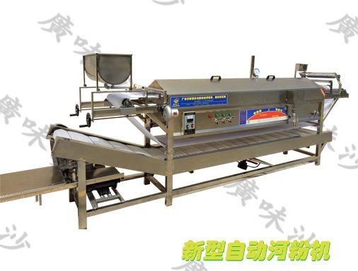 广未沙专业生产粉机