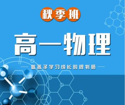 湖南课外辅导哪家强,中国找宏博教育