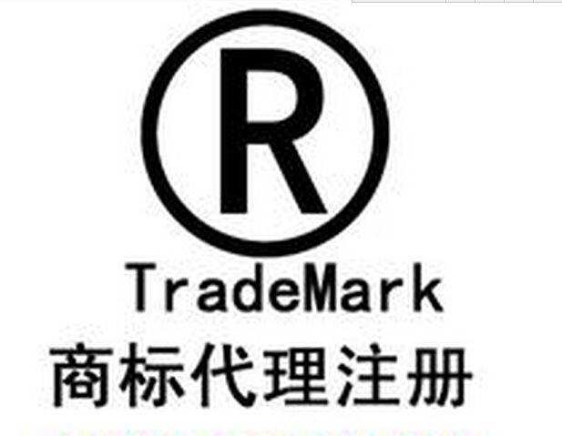 粤高专利商标代理公司承接商标查询业务