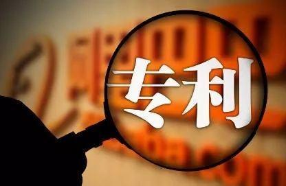 粤高专利商标代理公司承接版权申请咨询业务