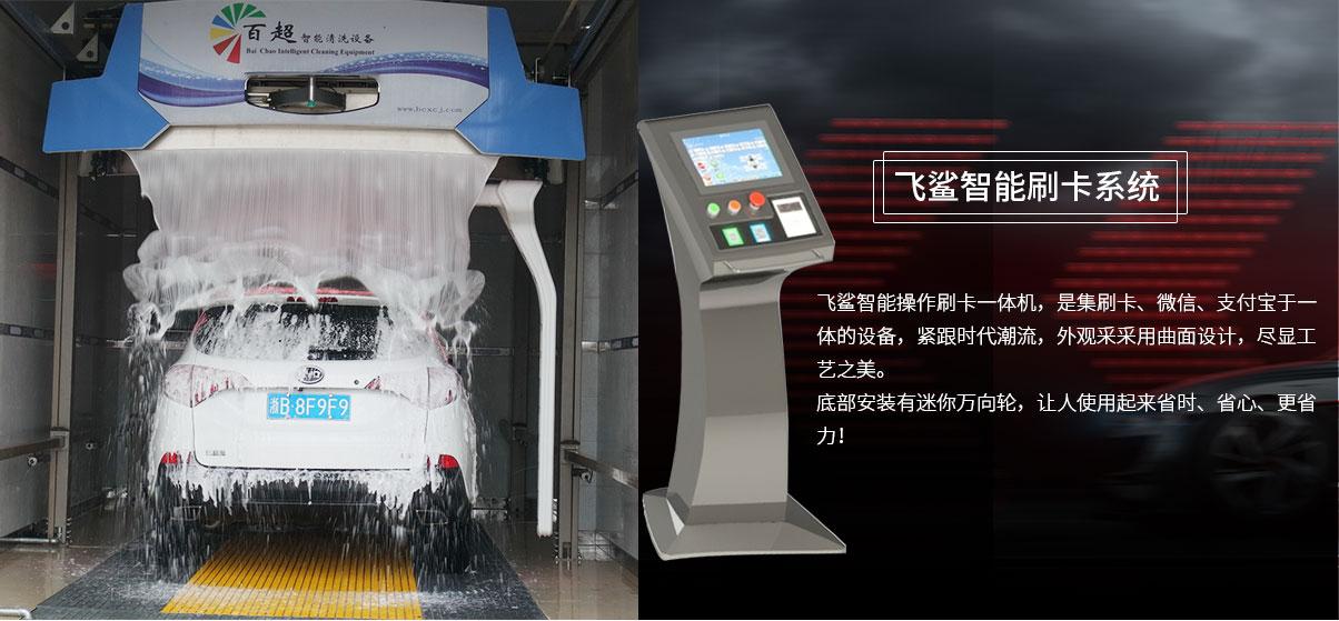 清洗设备生产加工厂家