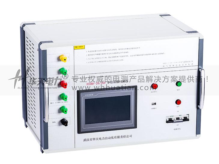 华天电力专业生产真空耐压测试仪