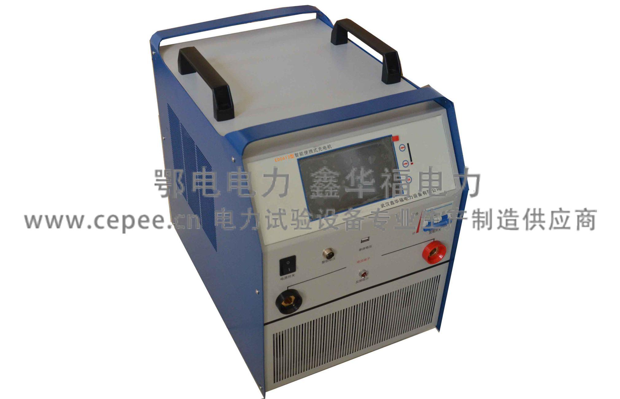 鄂电电力专业生产电池放电仪