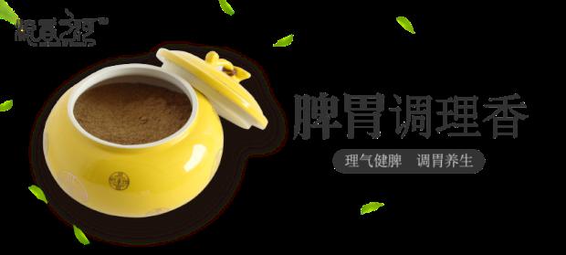 睡莲香提供五行养生香购买批发价格