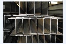 鲲鹏专业生产型钢厂家