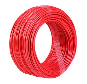 新兴电缆专业生产电线电缆